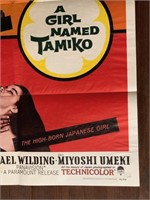 1962 Limted A Girl Named Tamiko