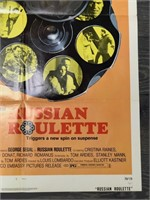 """1975 """"Russian Roulette"""" AVCO Embassy"""