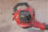 Craftsman lawn blower