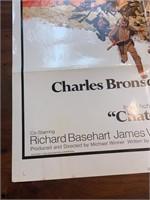 "1972 ""Chateau's Land"" United Artist"