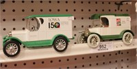 Ertl 23 Chevy & Ertl 1913 Model T delivery (2pcs)