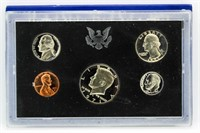 January  8th 2020 - Fine Jewelry & Coin Auction