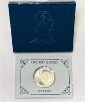 1982 George Washington Half Dollar Sealed