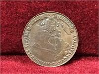 1939 Royal Canada Visit Medallion