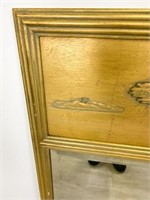 Mirror with Asian Motif
