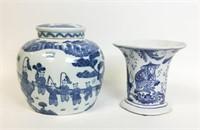Chinese Blue & White Ginger Jar and Vase