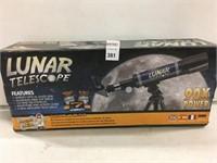 LUNAR TELESCOPE 90X POWER AGE 6+
