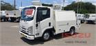 2019 Isuzu NLR 45 150 AMT SWB Service Vehicle