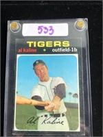 1970s Al Kaline Baseball Card