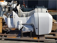 Marine Outboard Engines Inventory Liquidation