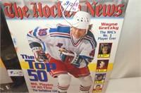 Wayne Gretzky--NYR 'The Great One' Plak-it  15.5x2