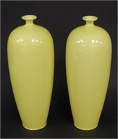Pair of Chinese Yellow Meiping Vases