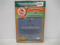 *Factory Sealed* Ideal Pet Products Replacement