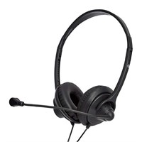 Leather Cover USB Headset w/ Mic & Mute Option
