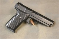 MARCH 23RD - ONLINE FIREARMS & SPORTING GOODS AUCTION