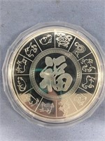Chinese Zodiac silver coin, 1000 grams of silver