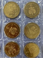 Lot of 17 2009 uncirculated Polish coins