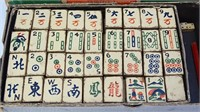 Vintage Mah-Jongg Jr Game Set