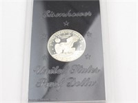 1973 Eisenhower United States Proof Dollar Coin