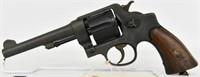Gun Collectors Dream Auction #33 NO RESERVES April 11th