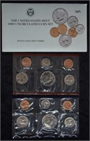 Multi-Estate Stamp & Coin Collector's Auction