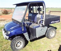 4/3 JALAND INC EQUIPMENT ONLINE ONLY  AUCTION