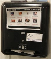 (2) Tork Electronic Hand Towel Roll Dispensers