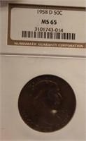 Coins/Gary Blomquist Estate