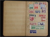 April 12th, 2020 Weekly Stamps & Collectibles Auction