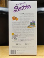 Nigerian Barbie special edition 1989