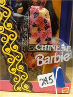 Chinese Barbie special edition 1993