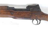 WWI/II Lee-Enfield P-14 .303 # 214105
