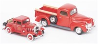 Advertising, Country Store, Vintage Toys - Yellow Gallery