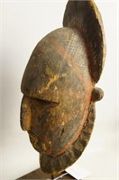 Antique New Guinea mask