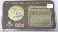 April 14, 2020 Coin Auction Online Only
