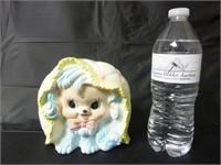 Vintage Napco Ware Puppy w Blanket Planter Vase