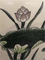 Asian flower pot, fish bowl