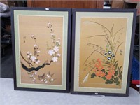 """Bundle of Asian paintings on fabric / 16""""×23"""""""