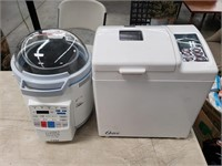 Turbo Baker and bread maker bundle. May be used,