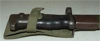 Spanish FR7 Special Purpose Rifle Bayonet
