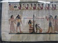 Modern Egyptian Papyrus Decorative Print
