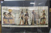 Modern Egyptian Papyrus Decorative Print