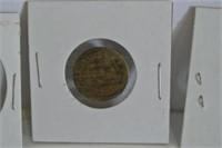 5 Antique Coins
