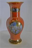 Carlton Ware Moonlight Orange Lustre Vase