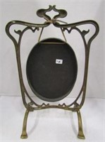 Brass & Hammered Copper Hanging Gong
