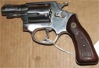 Rossi Model 88 38 Spec Revolver