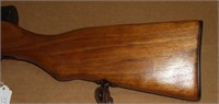 NA Co. Chinese SKS Carbine 7.62x39mm Rifle