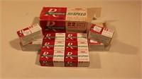 Vintage Brick Remington Hi Speed 500 Rnds 22lr