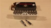 20 Rnd Box Wssm 85gr Ballistic Silvertip
