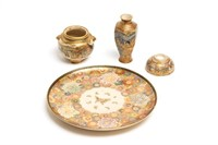 AUCTION 208: APRIL 20TH ASIAN ART AUCTION